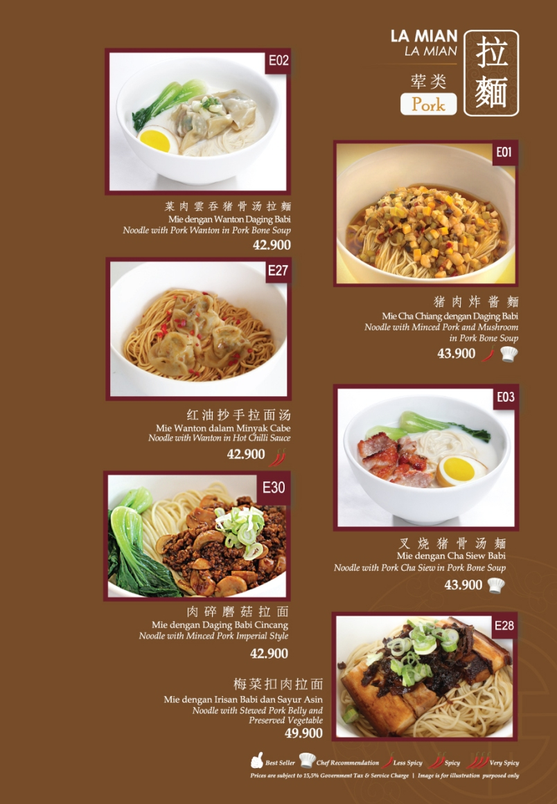 Imperial Lamian Menu - Page 11