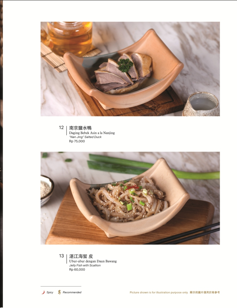 Imperial Shanghai Menu Page 4