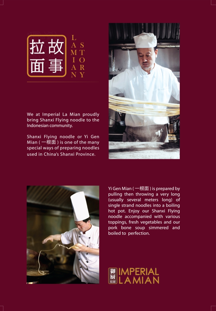 Imperial Lamian Menu - Page 2
