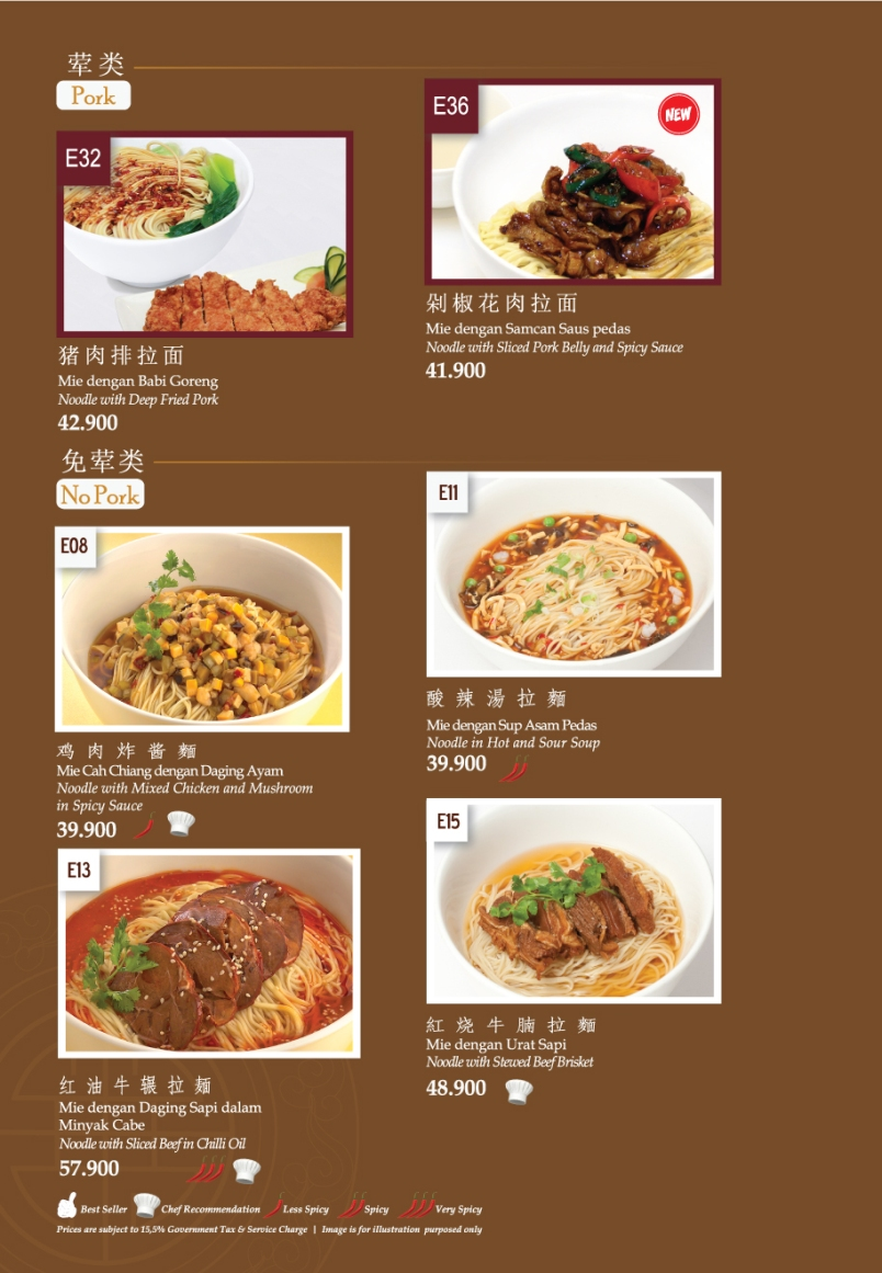 Imperial Lamian Menu - Page 12