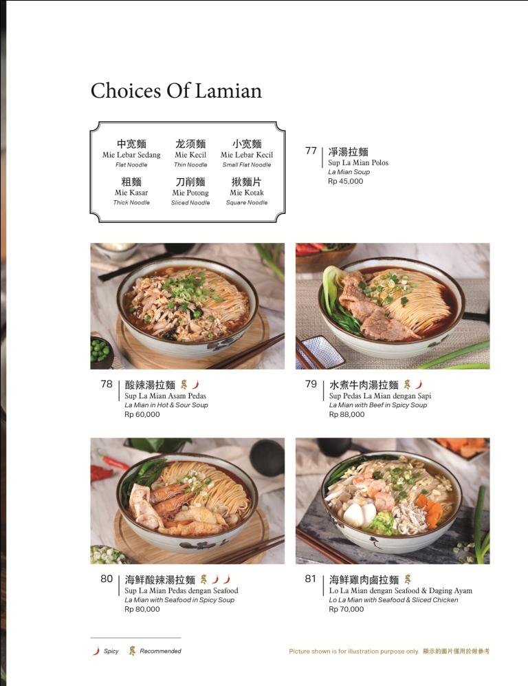 Imperial Shanghai Menu Page 22