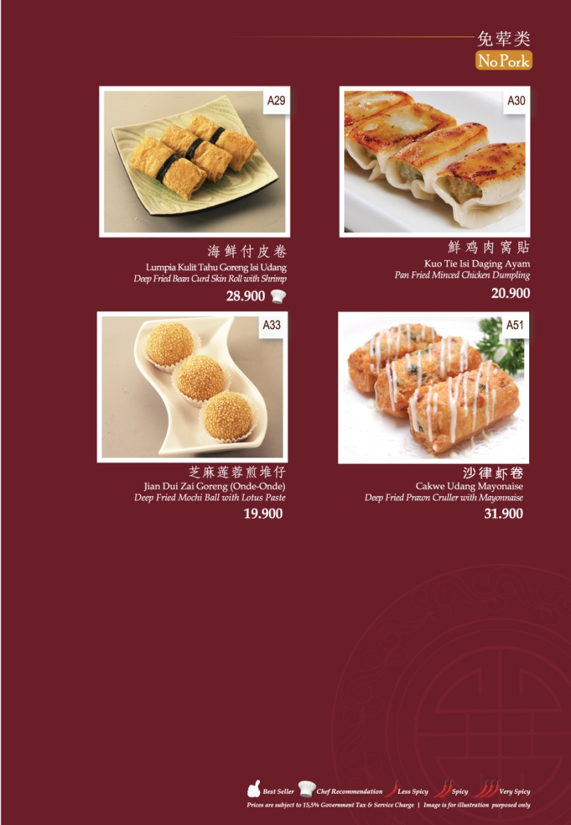 Imperial Lamian Menu - Page 7