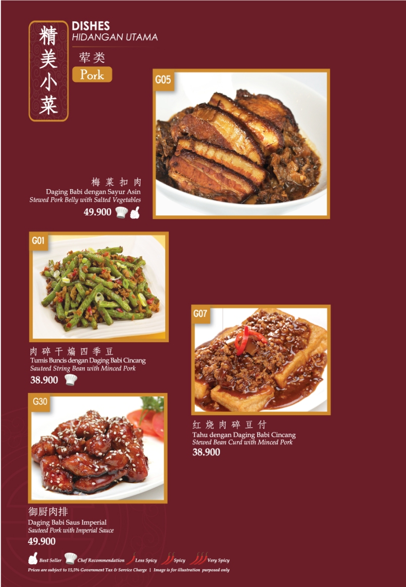 Imperial Lamian Menu - Page 16