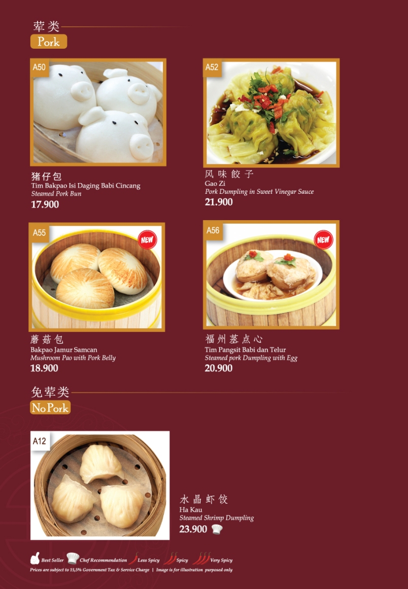 Imperial Lamian Menu - Page 4