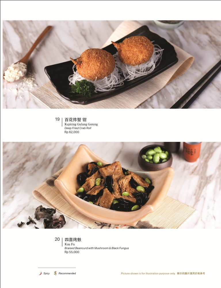 Imperial Shanghai Menu Page 6