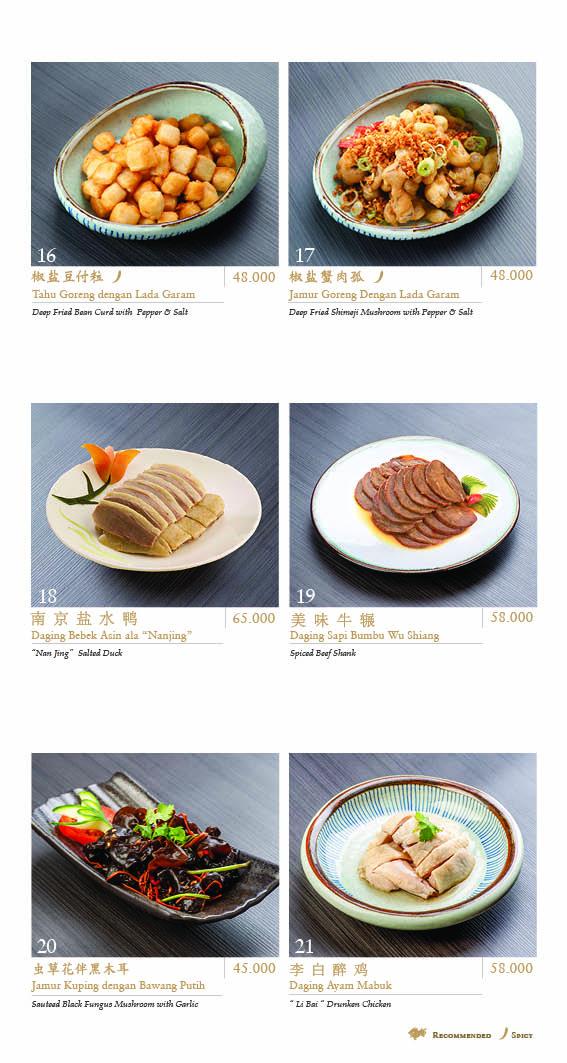 Imperial Shanghai Menu - Page 6