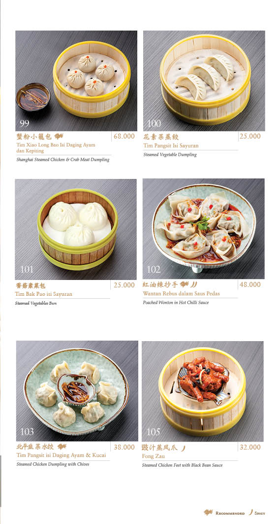 Imperial Shanghai Menu Page 25