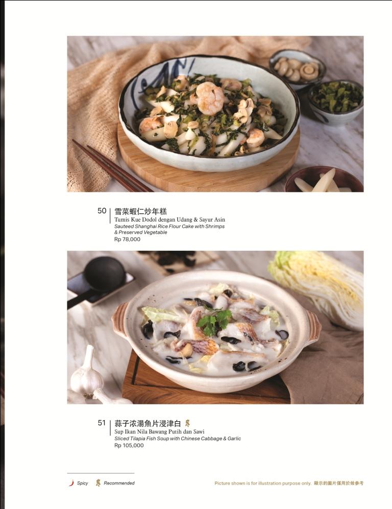 Imperial Shanghai Menu Page 12