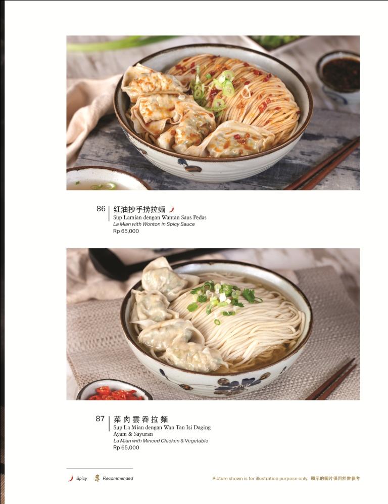 Imperial Shanghai Menu Page 24