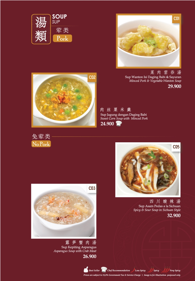 Imperial Lamian Menu - Page 9