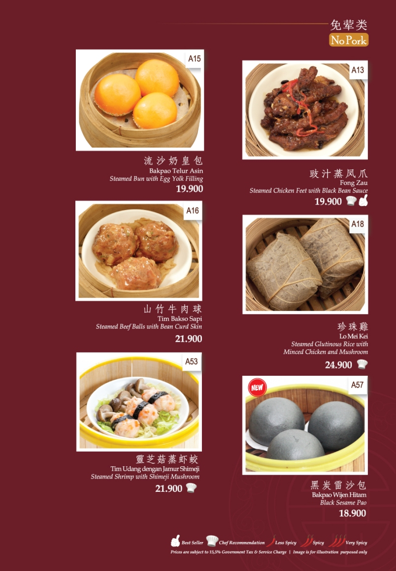 Imperial Lamian Menu - Page 5