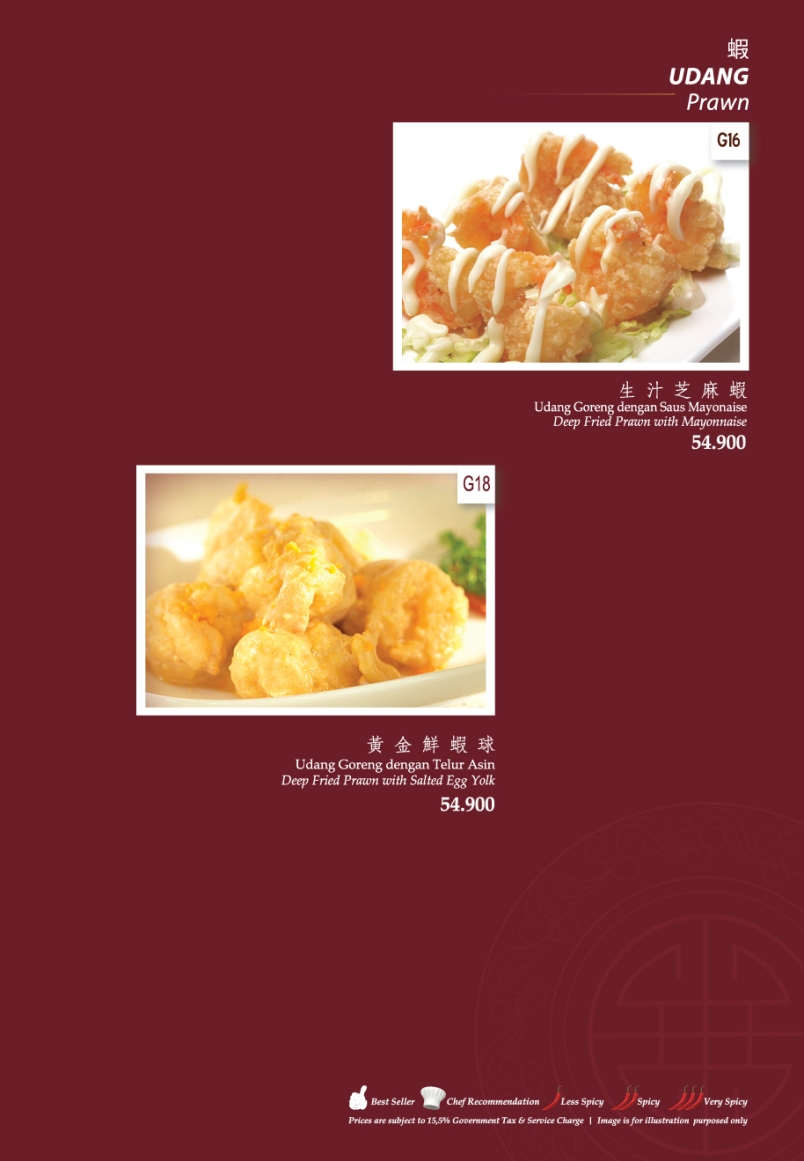 Imperial Lamian Menu - Page 21