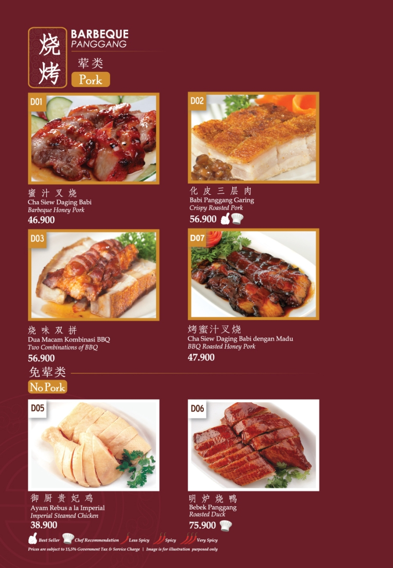 Imperial Lamian Menu - Page 10