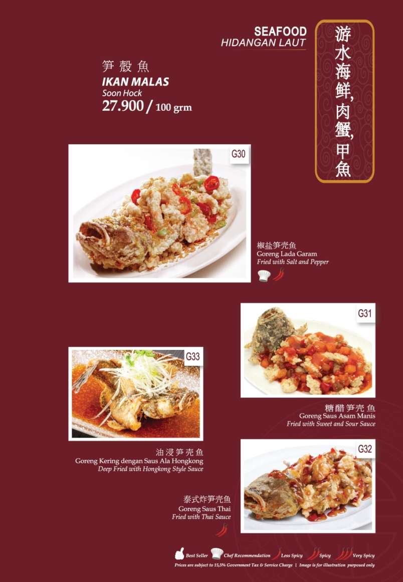 Imperial Lamian Menu - Page 19