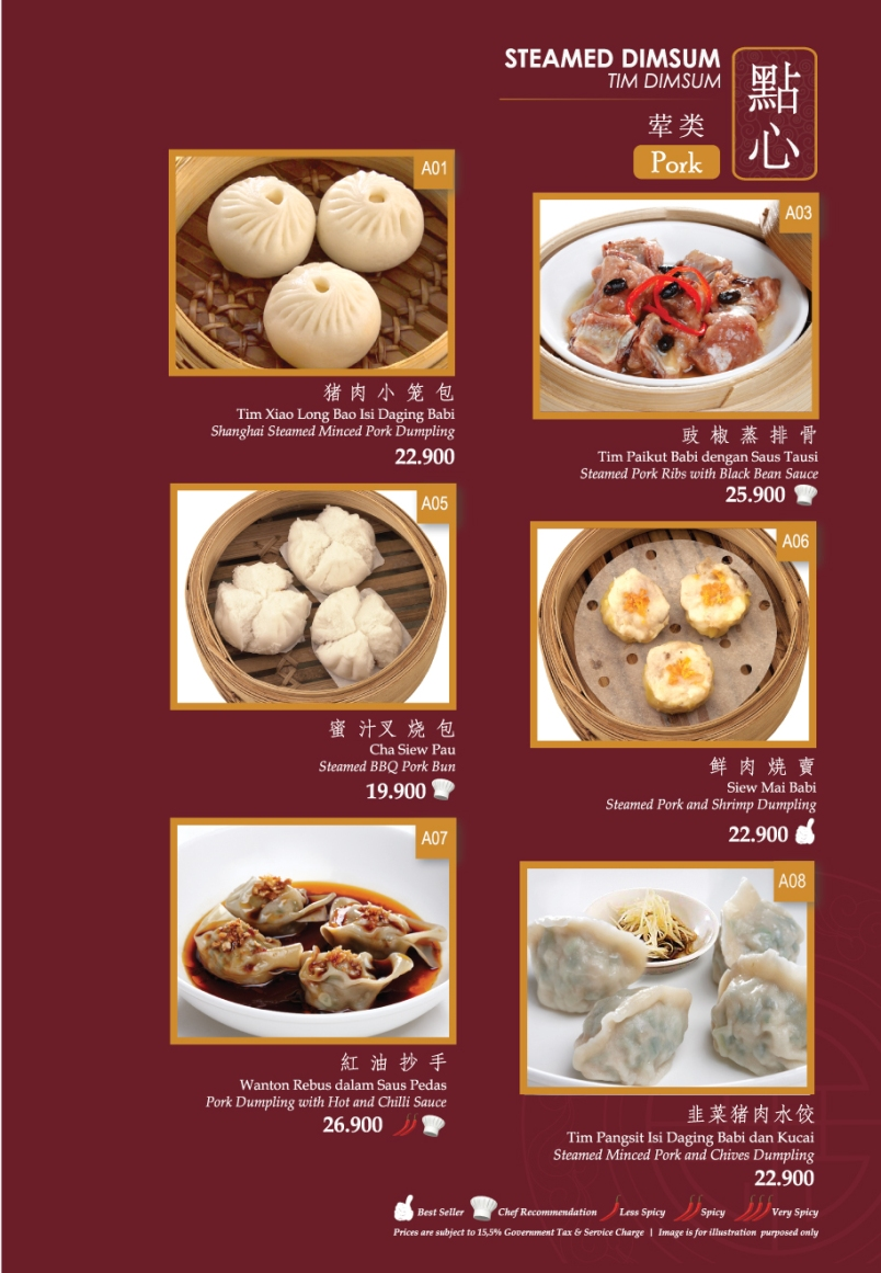 Imperial Lamian Menu - Page 3