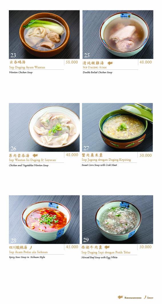 Imperial Shanghai Menu - Page 8