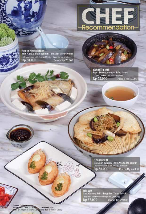 Imperial Shanghai - Chef Recommendation
