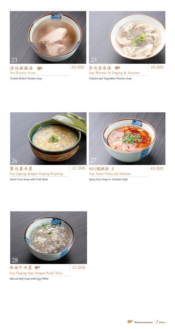 Imperial Shanghai Menu Page 7
