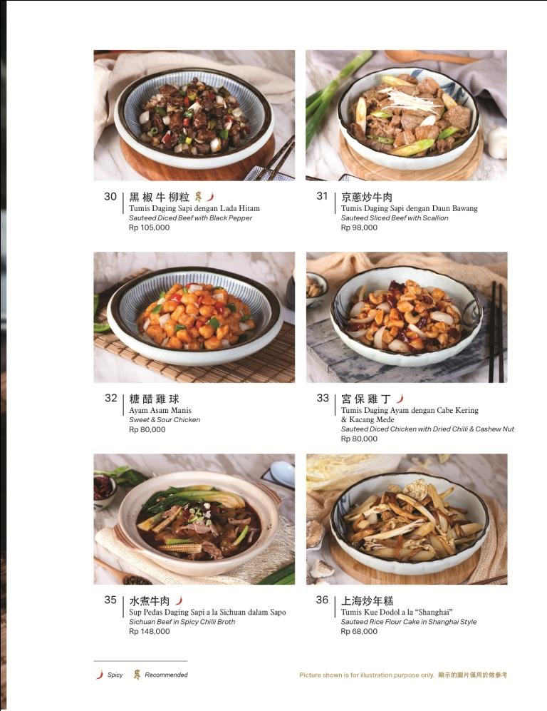Imperial Shanghai Menu Page 10