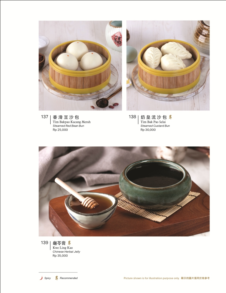 Imperial Shanghai Menu Page 40