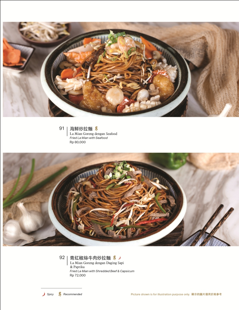 Imperial Shanghai Menu Page 26