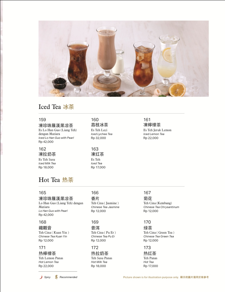 Imperial Shanghai Menu Page 42