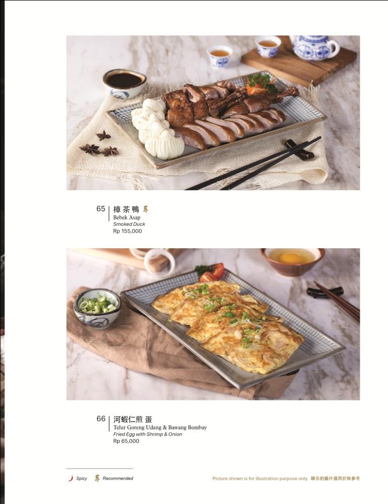 Imperial Shanghai Menu Page 16
