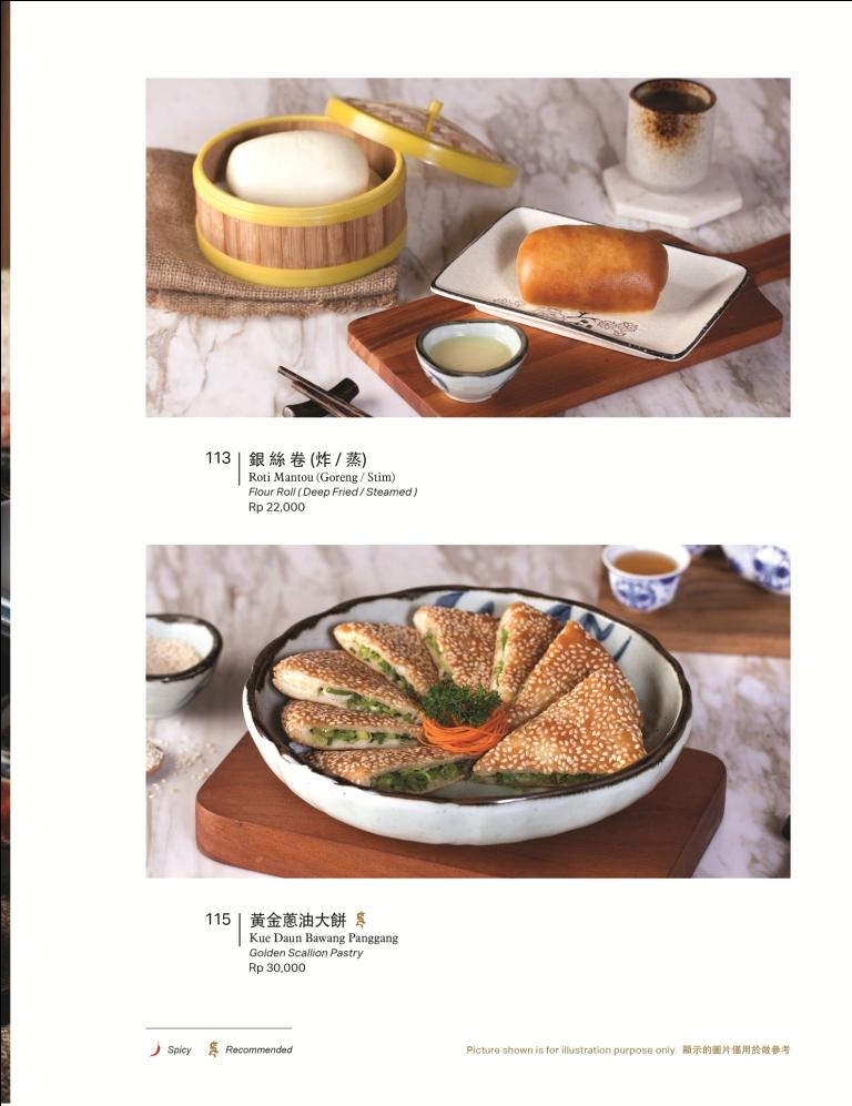 Imperial Shanghai Menu Page 34
