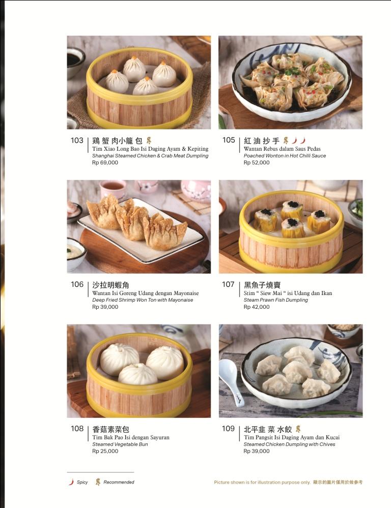 Imperial Shanghai Menu Page 32