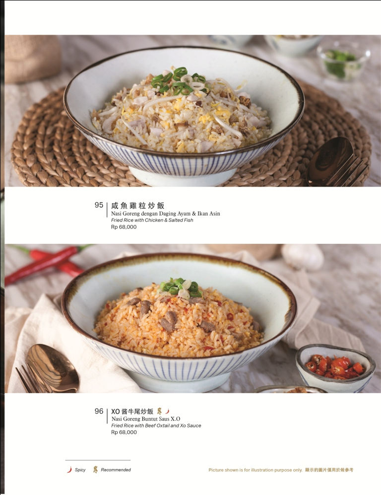 Imperial Shanghai Menu Page 28