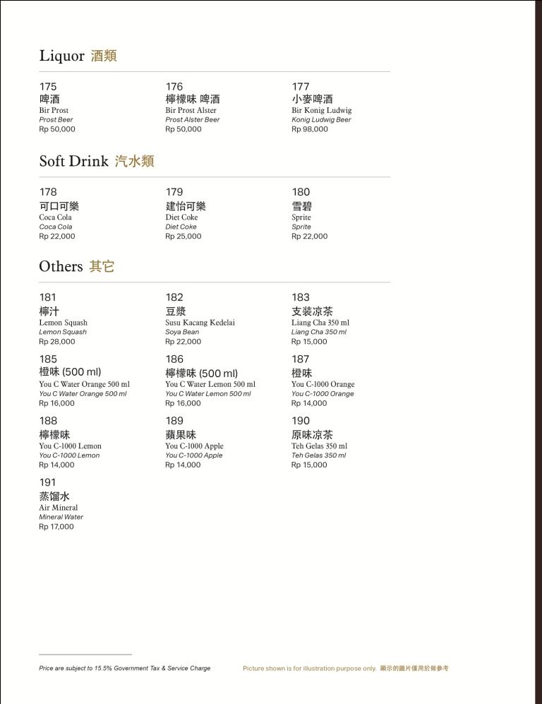 Imperial Shanghai Menu Page 43